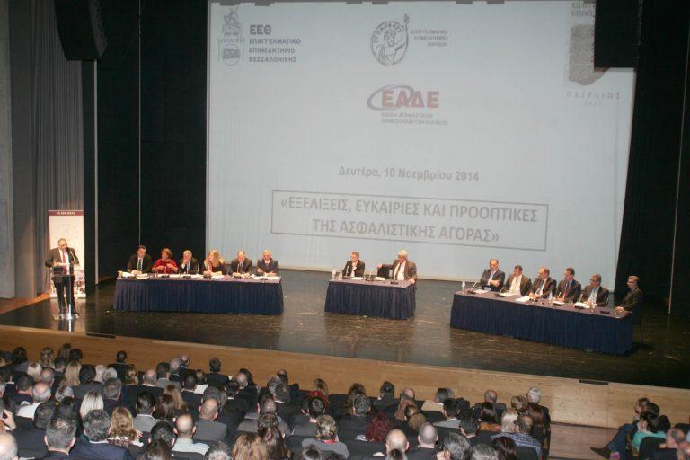 Επιμελητήρια και Ασφαλιστικοί Διαμεσολαβητές στη Θεσσαλονίκη