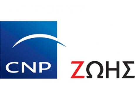 H CNP διευκρινίζει: Η απόφαση της ΤτΕ δεν διαφοροποιεί το ιδιοκτησιακό καθεστώς της  CNP Ζωής