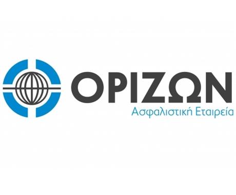 Ημερίδα Συνεργατών Δυτικής Ελλάδος διοργάνωσε η Ορίζων Ασφαλιστική