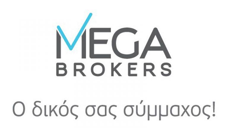 Επιτυχής Επιθεώρηση κατά ISO 9001:2015 για την Mega Brokers
