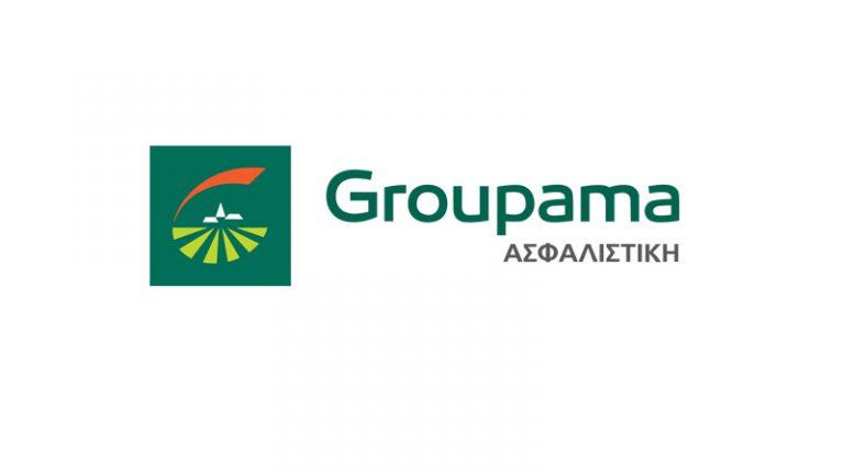 Θετικά τα οικονομικά αποτελέσματα της Groupama το 2016