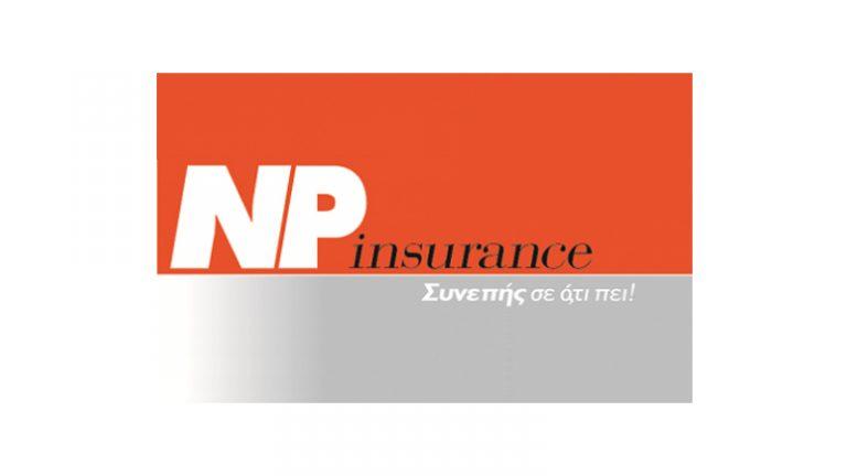 Σημαντική αύξηση στα μεγέθη για την NP Ασφαλιστική στο 9μηνο 2017