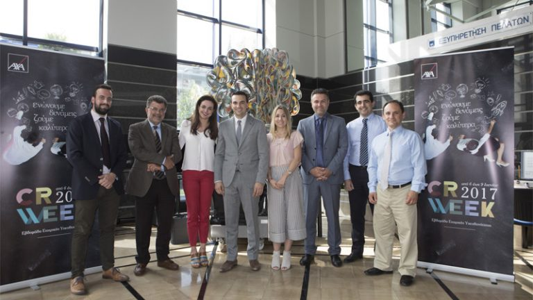 Τελετή αποφοίτησης για επιλεγμένους συνεργάτες της Eurolife ERB Ασφαλιστική