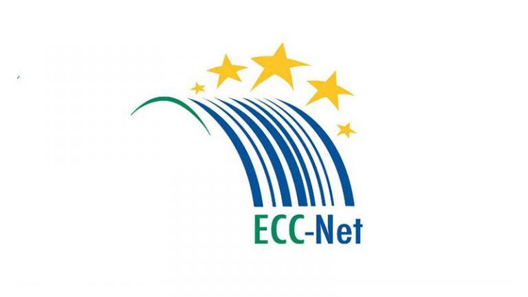 Ασφαλιστική πλήρωσε €69.000 με Διαμεσολάβηση του Ευρωπαϊκού Κέντρου Καταναλωτή Ελλάδας