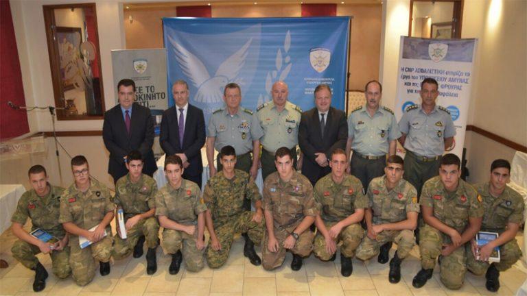 CNP Ασφαλιστική και Κυπριακό Υπουργείο Άμυνας ενώνουν τις δυνάμεις τους για την οδική ασφάλεια