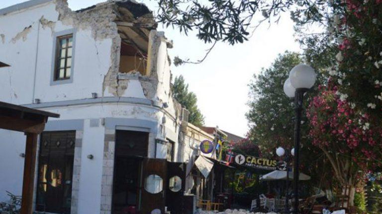 €9,5 εκατ. θα πληρώσουν οι ασφαλιστικές για τον σεισμό της Κω