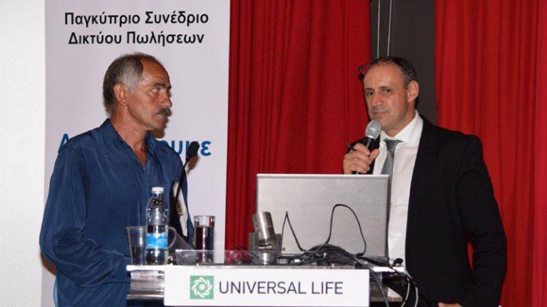 Universal Life: Ασφαλιστικό συνέδριο που «ανέτρεψε τα δεδομένα»