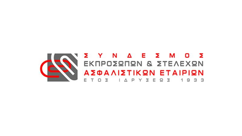sesae logo