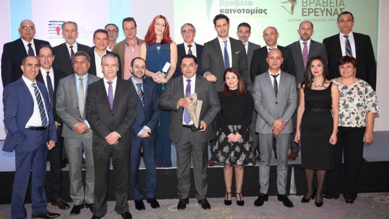 Βραβείο καινοτομίας στη CNP Cyprialife
