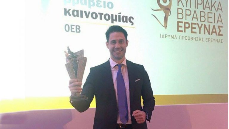 1o Βραβείο Καινοτομίας στον Π. Λελεδάκη & το IFAAcademy