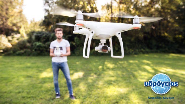 Υδρόγειος Ασφαλιστική: Ασφάλιση Αστικής Ευθύνης από τη λειτουργία και χρήση Drones