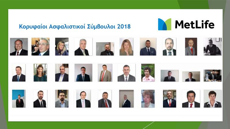KEA Metlife 2018