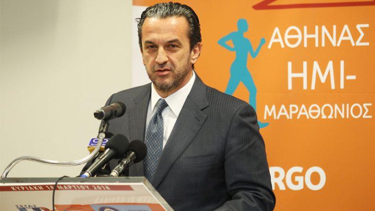 ERGO Ασφαλιστική: Mέγας Xορηγός του 7ου Ημιμαραθωνίου Αθήνας για 2η χρονιά