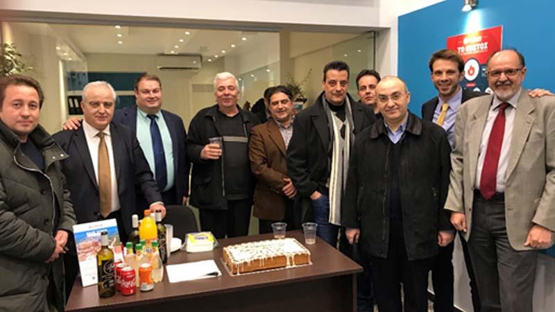Κοπή πίτας για το υποκατάστημα της Ορίζων στη Λάρισα!