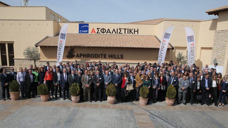 CNP Ασφαλιστική: Παγκύπριο Συνέδριο 2018