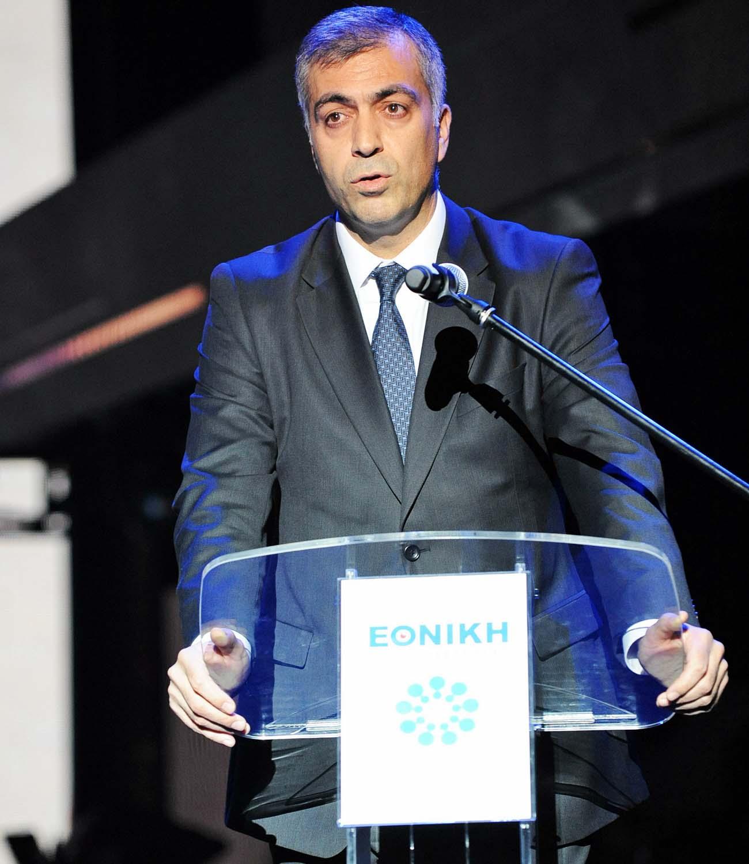 Foufopoulos Karagrigoriou