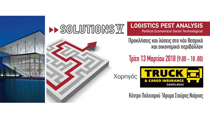 Truck insurance logistics