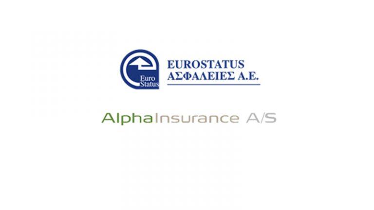 Αναστέλλει την παραγωγή νέων εργασιών η Alpha Insurance A/S