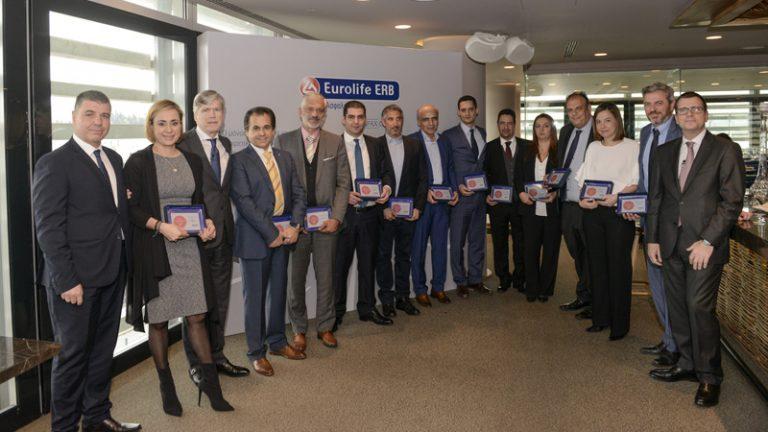 Για 7η χρονιά η Eurolife ERB Ασφαλιστική βραβεύει τους συνεργάτες της