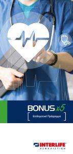 cover bonusx5 Interlife