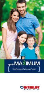 cover maximum Interlife