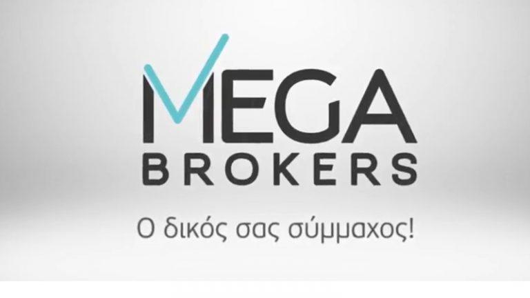 Η Mega Brokers διέκοψε τη συνεργασία της με τον Μιχάλη Κασκαντάμη