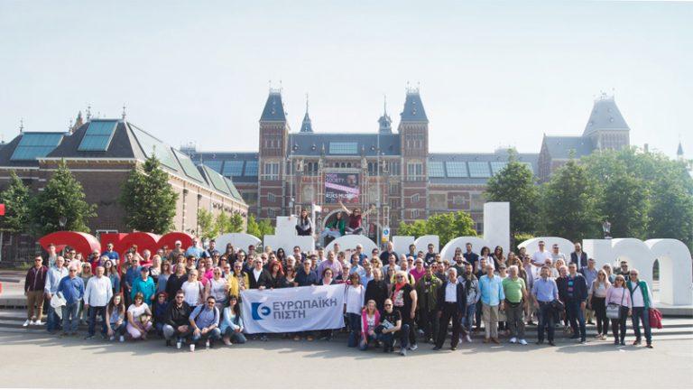 Ευρωπαϊκή Πίστη: Οι κορυφαίοι του Δικτύου Πωλήσεων στο Άμστερνταμ
