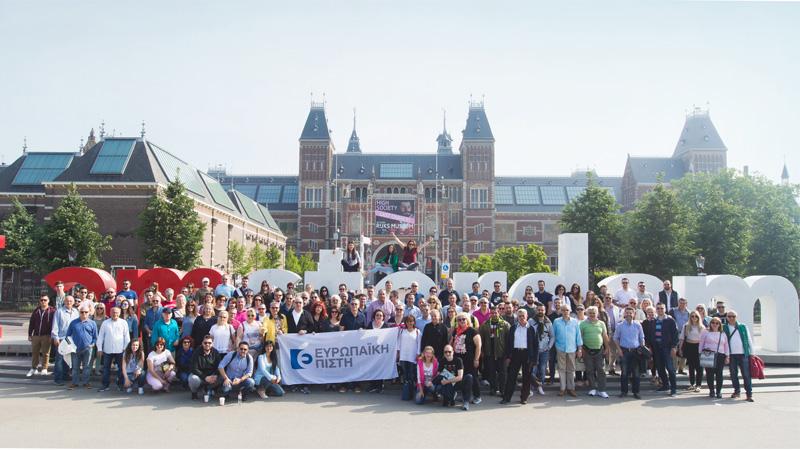 Europisti Amsterdam