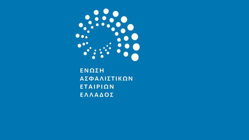 eaee logo