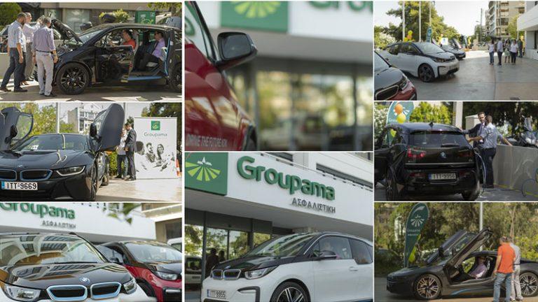 Groupama Ασφαλιστική: Δωρεάν σταθμός φόρτισης ηλεκτρικών οχημάτων στα γραφεία της